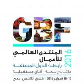 CIS GBF LOGO 2016 final arabic updated_(27.1.16)-01