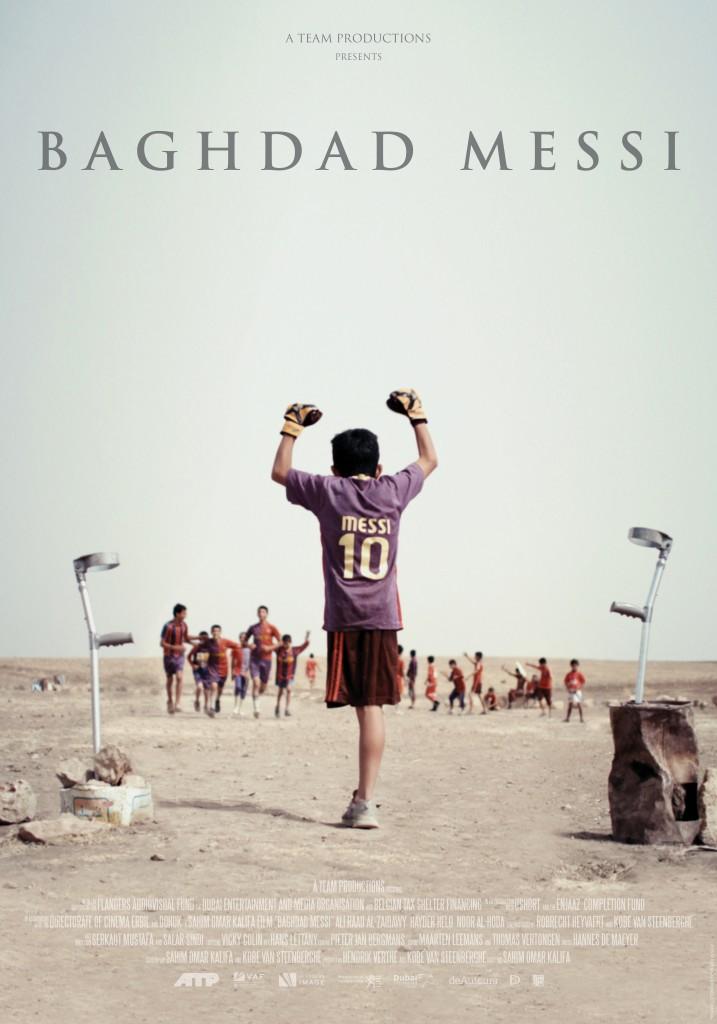 فيلم ميسي بغداد المدعوم من قبل انجاز
